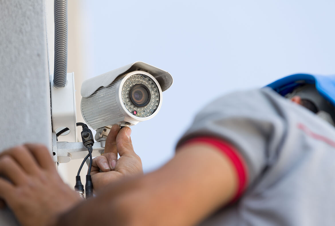 Security cameras features